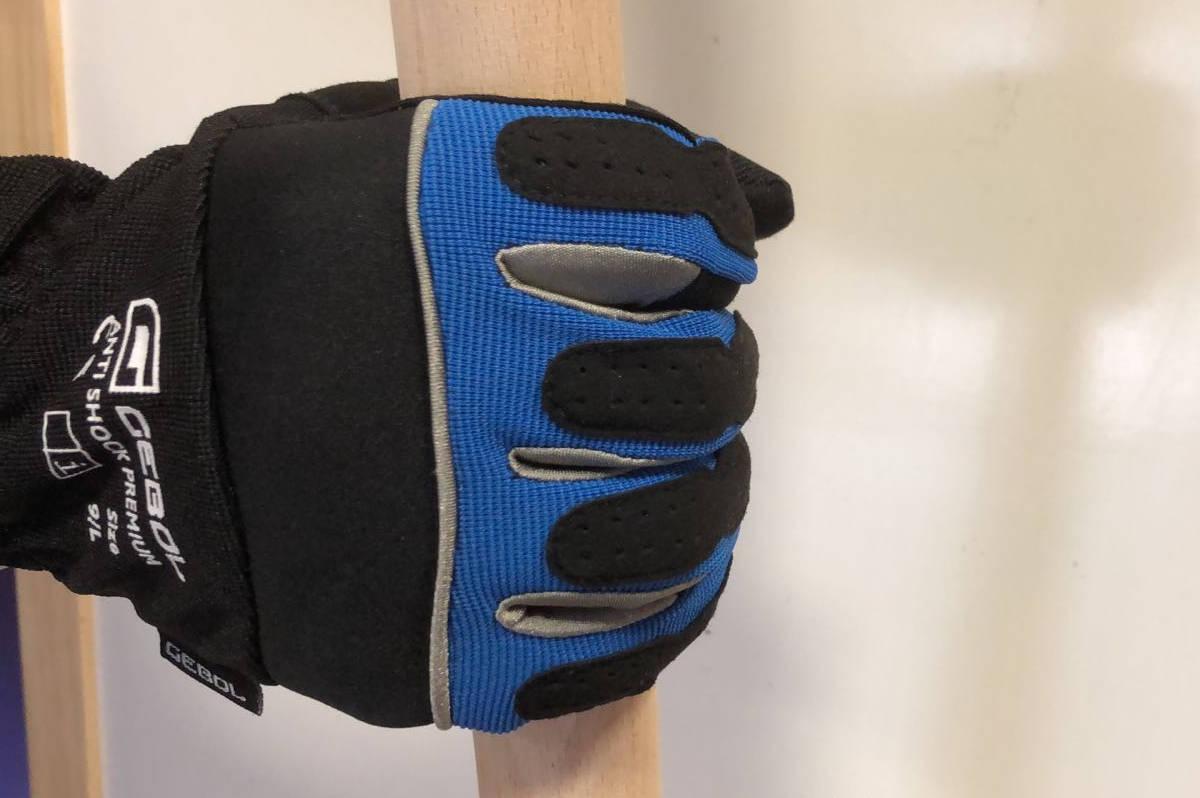 guanti-da-lavoro-anti-shock-premium-gebol